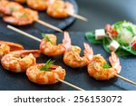 macro close up of catering... | Shutterstock . vector #256153072