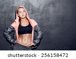 ������, ������: attractive fitness woman trained