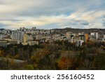 autumn view of tbilisi town ... | Shutterstock . vector #256160452