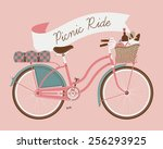 vector retro poster on picnic... | Shutterstock .eps vector #256293925