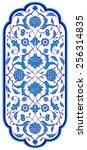 ottoman islamic ceramic floral...   Shutterstock .eps vector #256314835