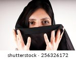woman with black transparent... | Shutterstock . vector #256326172