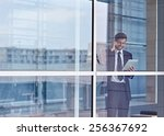 view through a window of a... | Shutterstock . vector #256367692