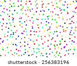 seamless background with many... | Shutterstock .eps vector #256383196