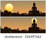 buddha sunset  buddha statue in ... | Shutterstock .eps vector #256397362