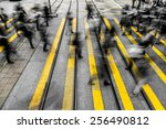 motion blurred and color tone... | Shutterstock . vector #256490812