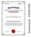 certificate template. | Shutterstock .eps vector #256491505