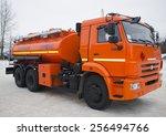 neftekamsk  russia   february... | Shutterstock . vector #256494766