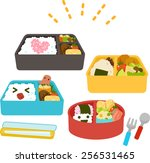 box lunch | Shutterstock .eps vector #256531465
