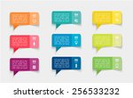vector set of colorful paper... | Shutterstock .eps vector #256533232