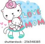 cartoon young mother cat... | Shutterstock .eps vector #256548385