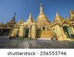 sule pagoda in yangon | Shutterstock . vector #256553746