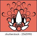 decorative background vector | Shutterstock .eps vector #2565990