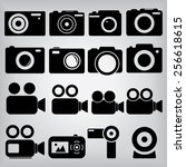 camera icons | Shutterstock .eps vector #256618615