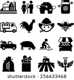 farmer's market and other... | Shutterstock .eps vector #256633468