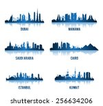 Stock vector set of cities in middle east famous buildings editable vector illustration 256634206