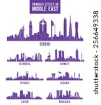 set of cities in middle east... | Shutterstock .eps vector #256649338