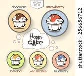 vector. cake. muffin. symbol... | Shutterstock .eps vector #256656712