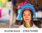 Chiang Rai  Thailand   January...