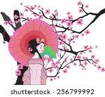 the girl with kimono dress   Shutterstock .eps vector #256799992