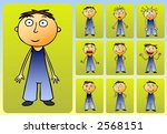 vector symbols   male in... | Shutterstock .eps vector #2568151