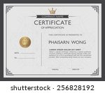 certificate template and... | Shutterstock .eps vector #256828192