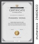certificate template and... | Shutterstock .eps vector #256828222