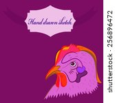 hand drawn head of hen  label... | Shutterstock .eps vector #256896472