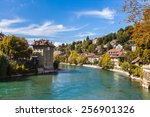 Small photo of View of the Aare river flowing through the Berne old town, Switzerland