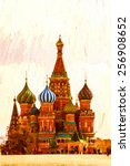 st. basil'  s cathedral | Shutterstock . vector #256908652