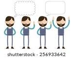 caucasian man standing in... | Shutterstock .eps vector #256933642