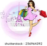 shopping girl in paris | Shutterstock .eps vector #256964392