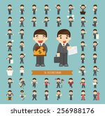 set of businessman character  ... | Shutterstock .eps vector #256988176