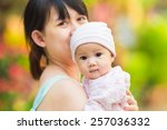4 months baby feeling happy and ... | Shutterstock . vector #257036332