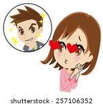 woman to fall in love with at... | Shutterstock .eps vector #257106352