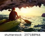 young lady paddling the kayak... | Shutterstock . vector #257188966