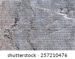 Ancient Greek Inscription Old...