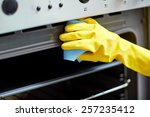 people  housework and... | Shutterstock . vector #257235412