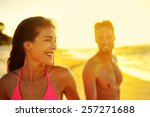 happy multicultural couple on... | Shutterstock . vector #257271688