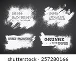 set of  ink vector stains | Shutterstock .eps vector #257280166