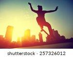 skateboarder skateboarding at... | Shutterstock . vector #257326012