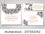 wedding invitation cards with... | Shutterstock .eps vector #257331052