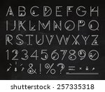 font of flat lines the entire... | Shutterstock .eps vector #257335318