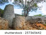 main tower   wall at great... | Shutterstock . vector #257365642