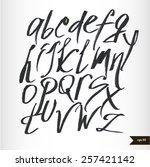 handwritten calligraphic black... | Shutterstock .eps vector #257421142