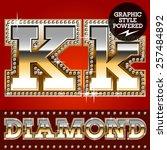 vector set of luxury font in... | Shutterstock .eps vector #257484892