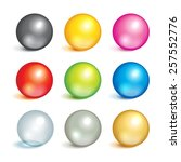 bright collection of colorful... | Shutterstock .eps vector #257552776