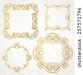 vector set of decorative line... | Shutterstock .eps vector #257571796