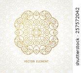 vector vintage pattern in... | Shutterstock .eps vector #257572042