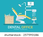 flat dentist office background. ... | Shutterstock .eps vector #257593186